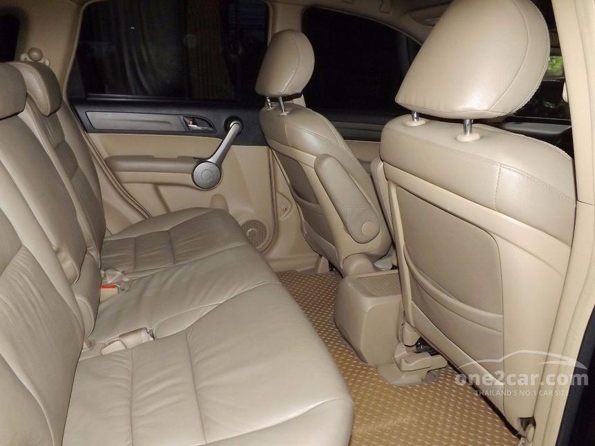 2007 Honda CR-V EL SUV