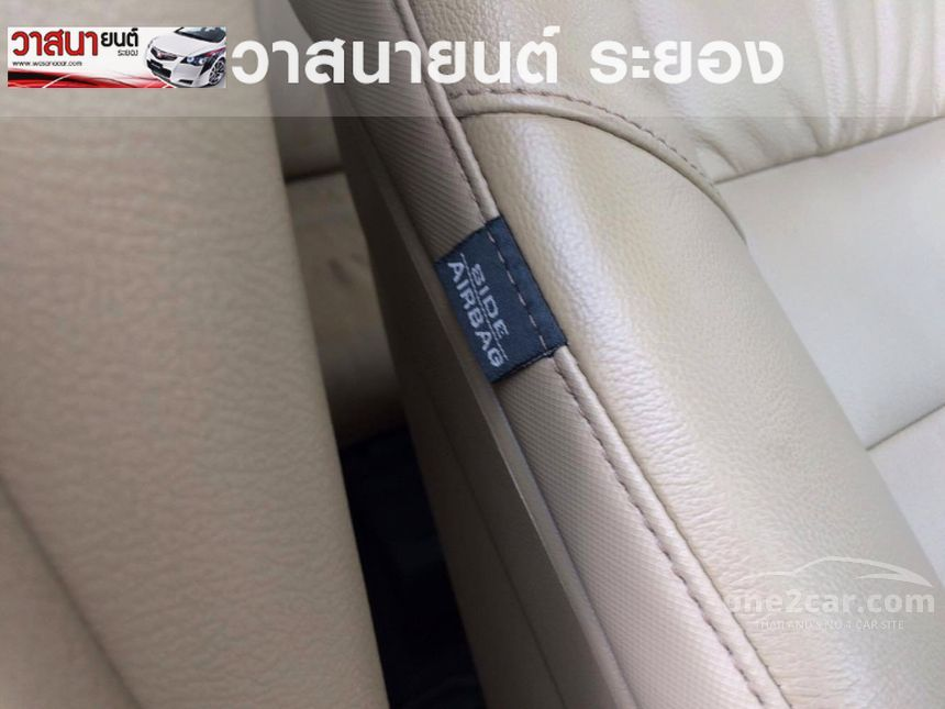 2010 Honda CR-V EL SUV