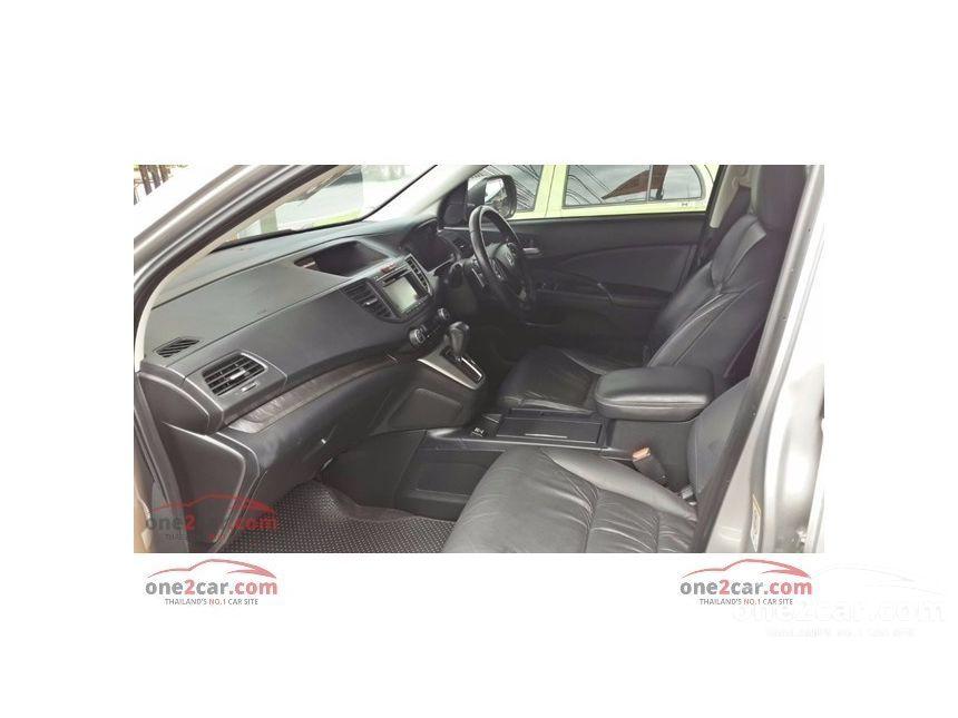 2013 Honda CR-V EL SUV