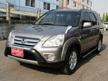 2005 Honda CR-V (ปี 02-06) EL 2.4 AT SUV