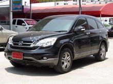 2012 Honda CR-V (ปี 06-12) EL 2.4 AT SUV