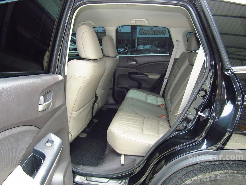 2014 Honda CR-V EL SUV