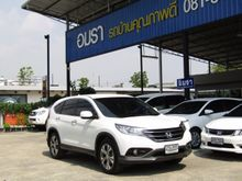 2013 Honda CR-V (ปี 12-16) EL 2.4 AT SUV