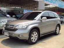 2007 Honda CR-V (ปี 06-12) EL 2.4 AT SUV