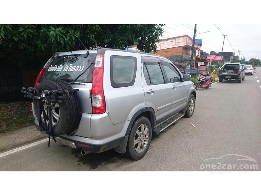 2005 Honda CR-V EL SUV