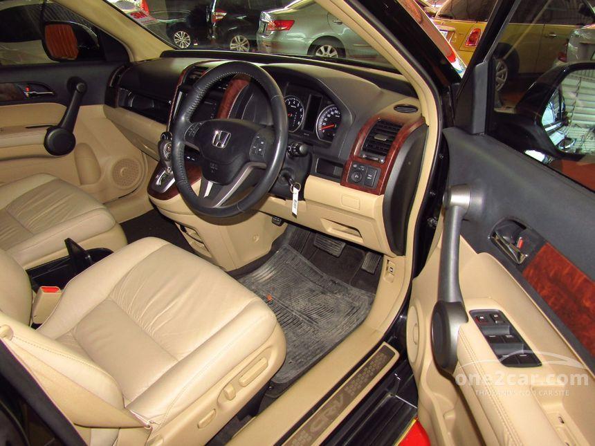2012 Honda CR-V EL SUV