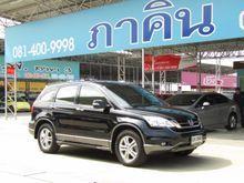 2010 Honda CR-V (ปี 06-12) EL 2.4 AT SUV