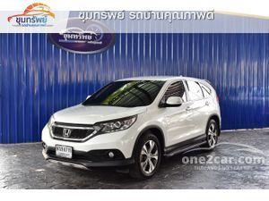 2013 Honda CR-V 2.4 (ปี 12-16) EL SUV AT