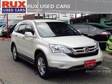 2011 Honda CR-V (ปี 06-12) EL 2.4 AT SUV