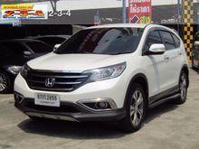 2017 Honda CR-V EL 2.4 AT SUV