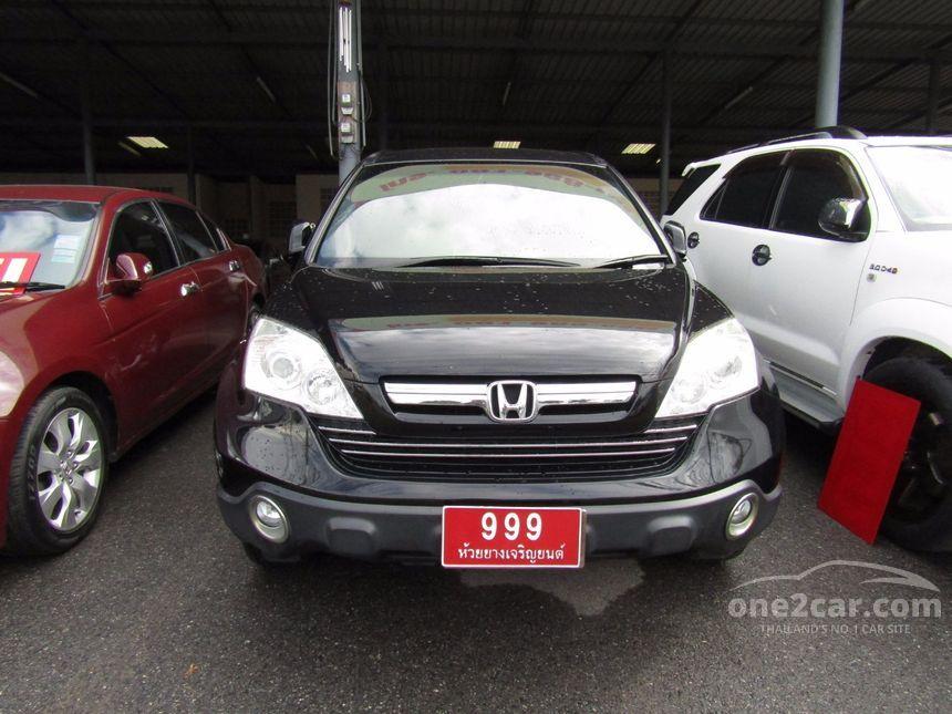 2008 Honda CR-V S SUV