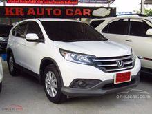 2013 Honda CR-V (ปี 12-16) S 2.0 AT SUV
