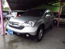 2008 Honda CR-V (ปี 06-12) S 2.0 AT SUV