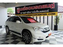 2010 Honda CR-V (ปี 06-12) S 2.0 AT SUV