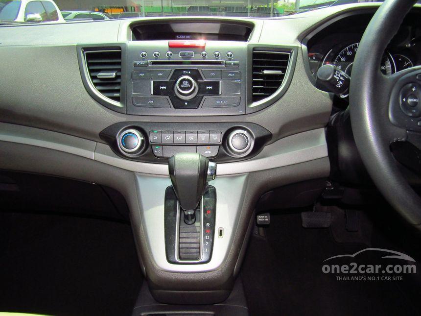 2014 Honda CR-V S SUV