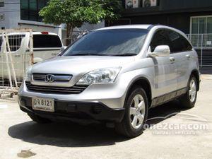2010 Honda CR-V 2.0 (ปี 06-12) S SUV AT