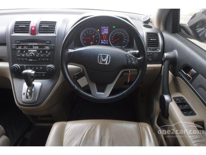 2010 Honda CR-V S SUV