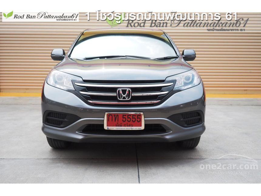 2013 Honda CR-V S SUV