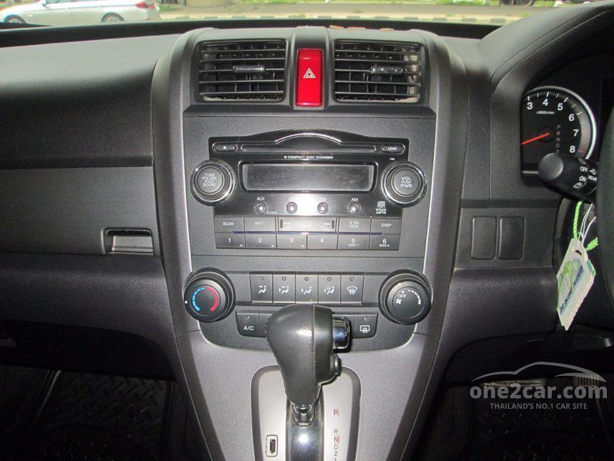 2007 Honda CR-V S SUV