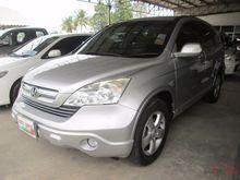 2007 Honda CR-V (ปี 06-12) S 2.0 AT SUV