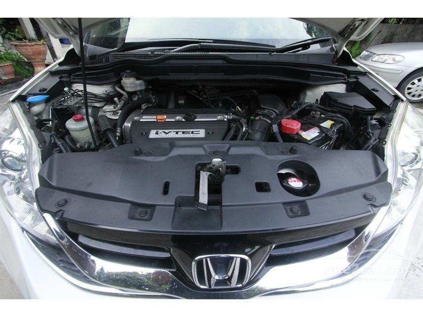 2011 Honda CR-V S SUV