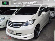 2012 Honda Freed (ปี 08-16) E 1.5 AT Wagon