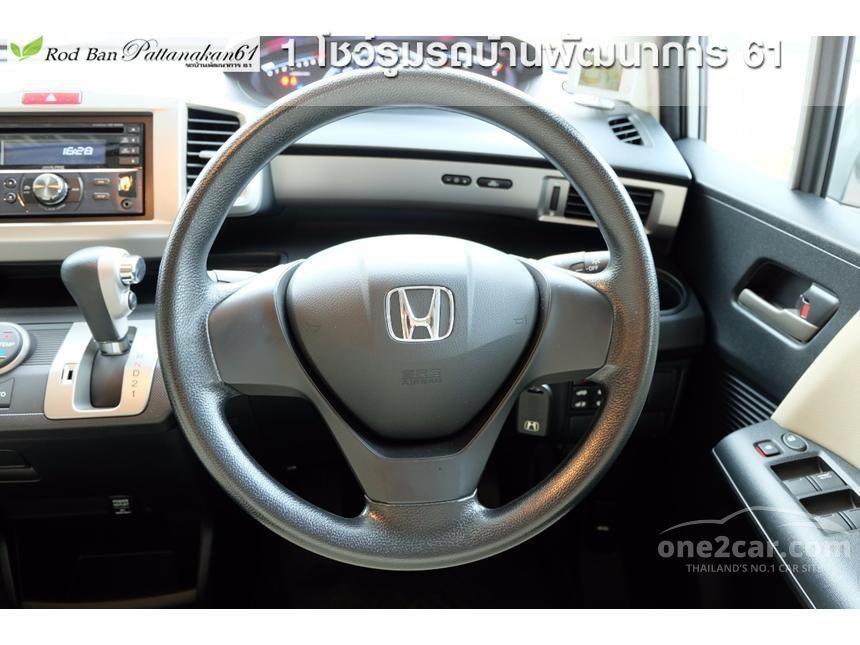 2014 Honda Freed E Wagon