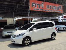 2010 Honda Freed (ปี 08-16) E 1.5 AT Wagon