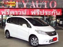 2016 Honda Freed (ปี 08-16) E 1.5 AT Wagon