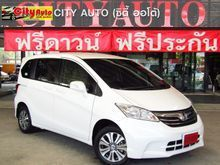 2013 Honda Freed (ปี 08-16) EL 1.5 AT Wagon
