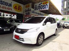 2014 Honda Freed (ปี 08-16) EL 1.5 AT Wagon