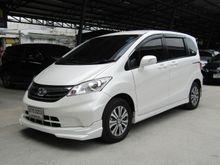 2013 Honda Freed (ปี 08-16) EL 1.5 AT Wagon