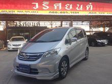 2013 Honda Freed (ปี 08-16) SE 1.5 AT Wagon