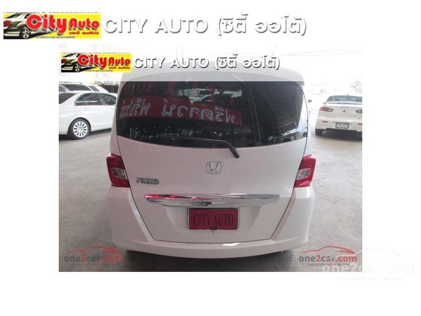 2014 Honda Freed EL Wagon