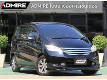 2012 Honda Freed (ปี 08-16) Limited 1.5 AT Wagon