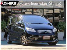 2012 Honda Freed (ปี 08-16) Limited 1.5 AT Wagon