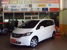 2012 Honda Freed (ปี 08-16) SE 1.5 AT Wagon