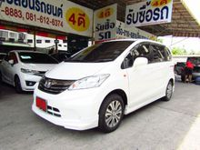 2014 Honda Freed (ปี 08-16) SE 1.5 AT Wagon
