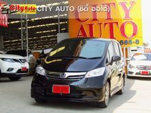 2013 Honda Freed (ปี 08-16) SE 1.5 AT Wagon