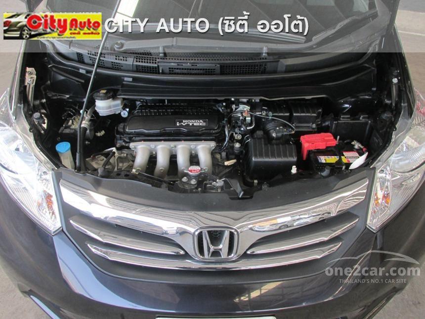 2014 Honda Freed SE Wagon