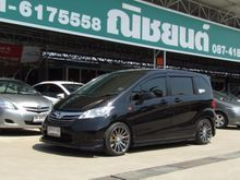 2012 Honda Freed (ปี 08-16) SE 1.5 AT Wagon