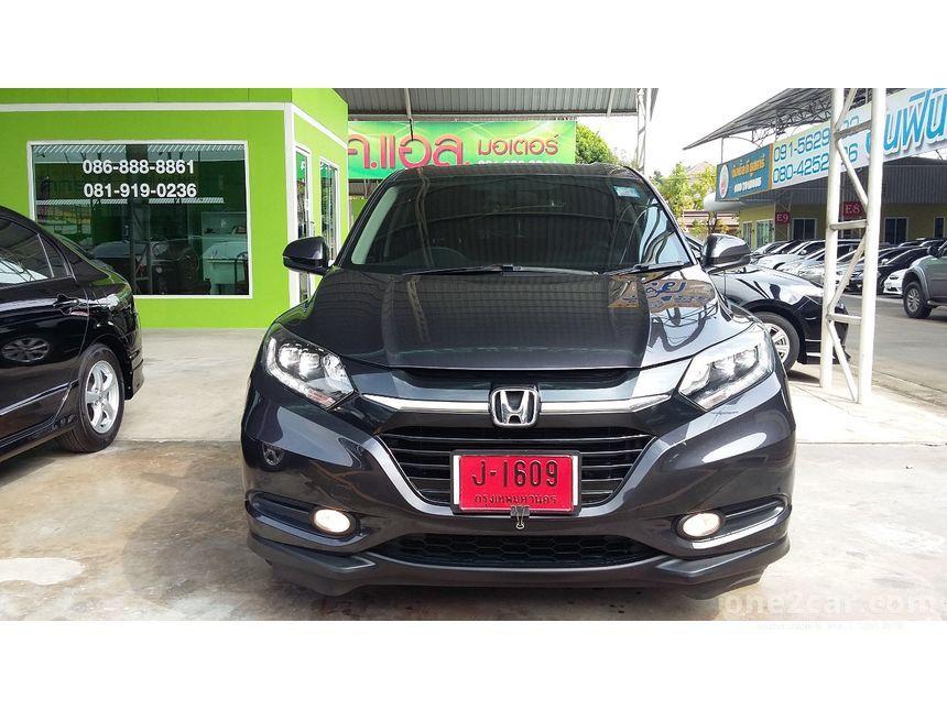 2015 Honda HR-V E SUV
