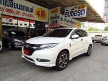 2016 Honda HR-V (ปี 14-18) EL 1.8 AT SUV