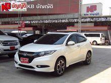2015 Honda HR-V (ปี 14-18) EL 1.8 AT SUV