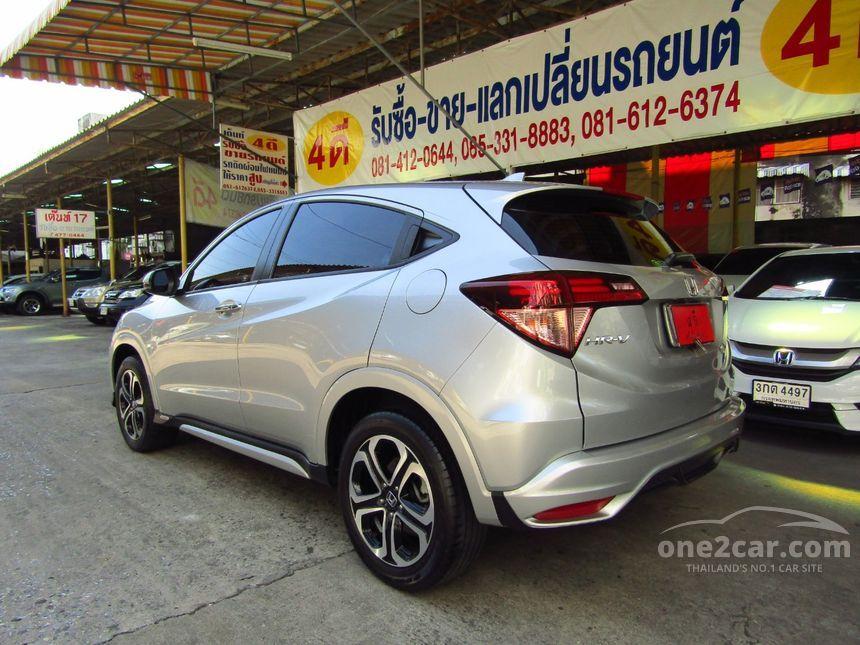 2015 Honda HR-V EL SUV