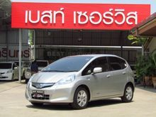2013 Honda Jazz (ปี 08-14) Hybrid 1.3 AT Hatchback