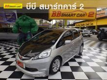 2010 Honda Jazz (ปี 08-14) S 1.5 AT Hatchback