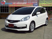 2014 Honda Jazz (ปี 08-14) SV 1.5 AT Hatchback