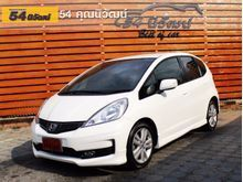 2012 Honda Jazz (ปี 08-14) SV 1.5 AT Hatchback