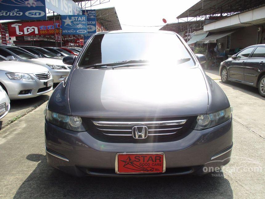 2005 Honda Odyssey EL Wagon